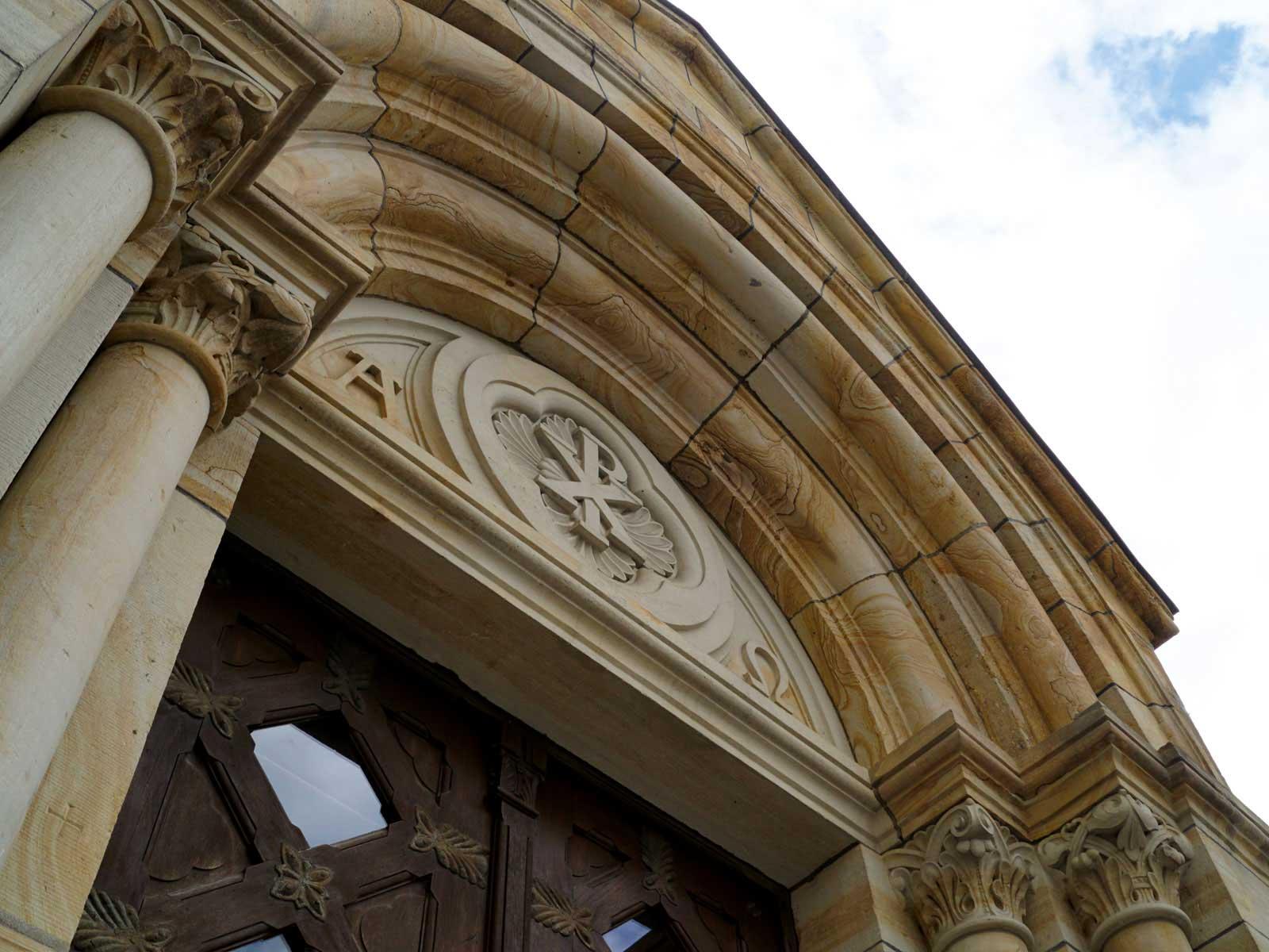 Seniorenzentrum-Bruder-Konrad-Stift-Mutterhauskirche-Marienschwestern-Eingangsportal